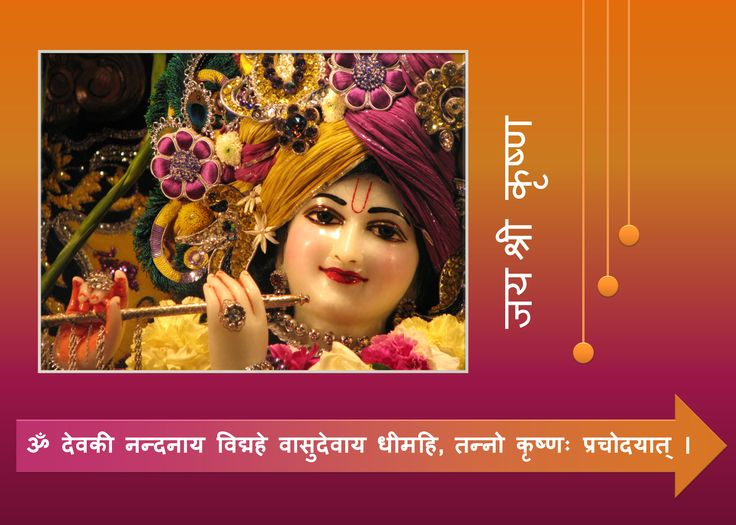 hd HD Desktop Wallpapers of Janmashtami Happy Janmashtami Wishes Images, Lord Krishna Birthday Wishes, Janmashtami Celebration With Makhan Chor Krishna Bhagvan Janmashtami Sayings, Download, Free, Direct Download Janmashtami Images, Janmashtami Thoughts,Janmashtami, Happy Janmashtami Wishes, Best Wishes For Janmashtami Celebration, Lord Krishna,  Lord Krishna Birthday,  Janmashtami Scraps,  Janmashtami Photo Gallery, Janmashtami Quotes, Happy Birthday To Lord Krishna, Janmashtami Greetings