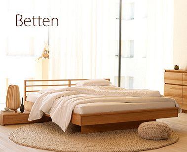 betten organic living gr ne erde schlafzimmer. Black Bedroom Furniture Sets. Home Design Ideas