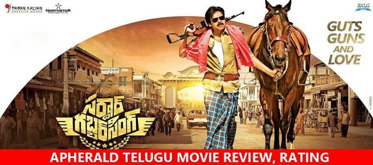 Sardaar Gabbar Singh Review, Rating - APHERALD