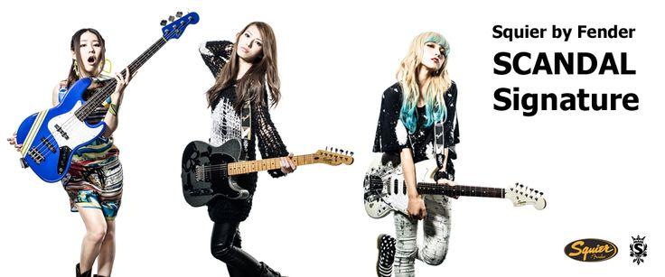 Squier® by Fender® | スクワイヤ® オフィシャルサイト