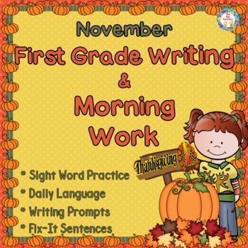 "November Daily Oral Language, ""Fix-It"" Sentences, Writing and Language Skills, Sight Word Practice (High Frequency Words) are all part of these daily practice sheets! Common Core objectives are practiced along with TEKS (for our fellow Texans)! Possible uses"
