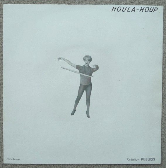 Annie Cordy - Houla-Houp (Vinyl) at Discogs