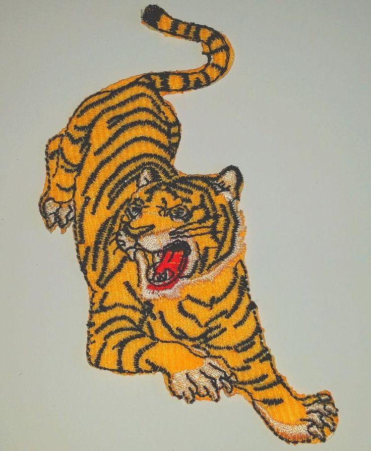 "Applikation ""Tiger""  Bügelapplikation Bügelbild Aufnäher T2"