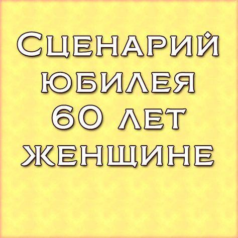 Проституки метро севастопольская