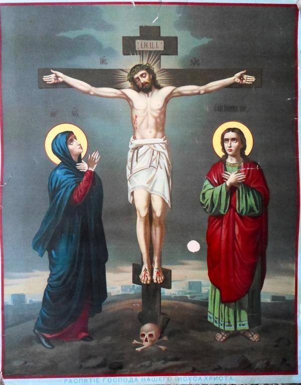 распятие иисуса христа иконы - Поиск в Google