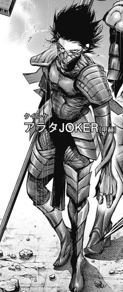 Juuzou Suzuya in his Arata joker —hope you enjoy @DaraenSuzu
