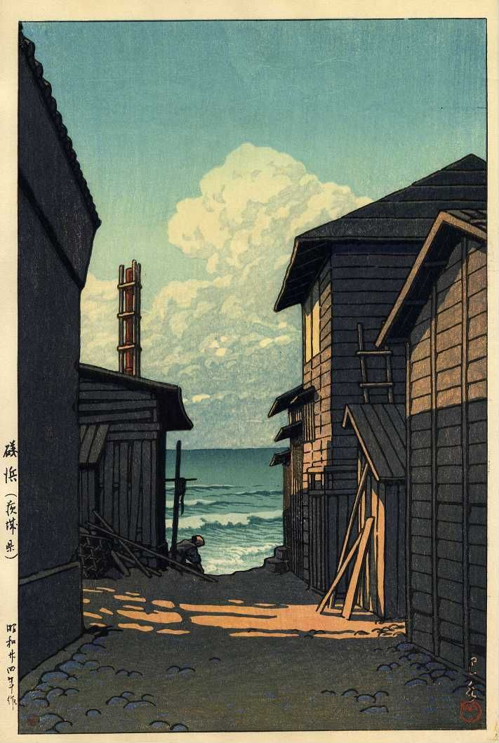Kawase Hasui,Iso beach Ibaraki Prefectur (Isohama(Ibaraki ken)) / 磯浜(茨城県), Woodblock print,ink and color on paper,Date:1949,Verticall ōban,Hotei:P561 #530,<--- Isohama-cho, O-arai-machi, Higashi-ibaraki-gun,Ibaraki prefecture, Japan --->