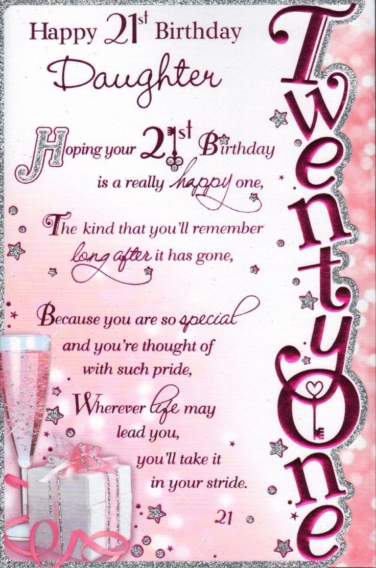 Happy 21st BirthDay Daughter - Happy 21st BirthDay Daughter Price:£1.25