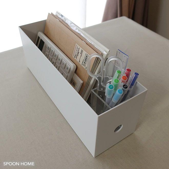 無印良品のポリプロピレンファイルボックス1/2サイズのブログ画像