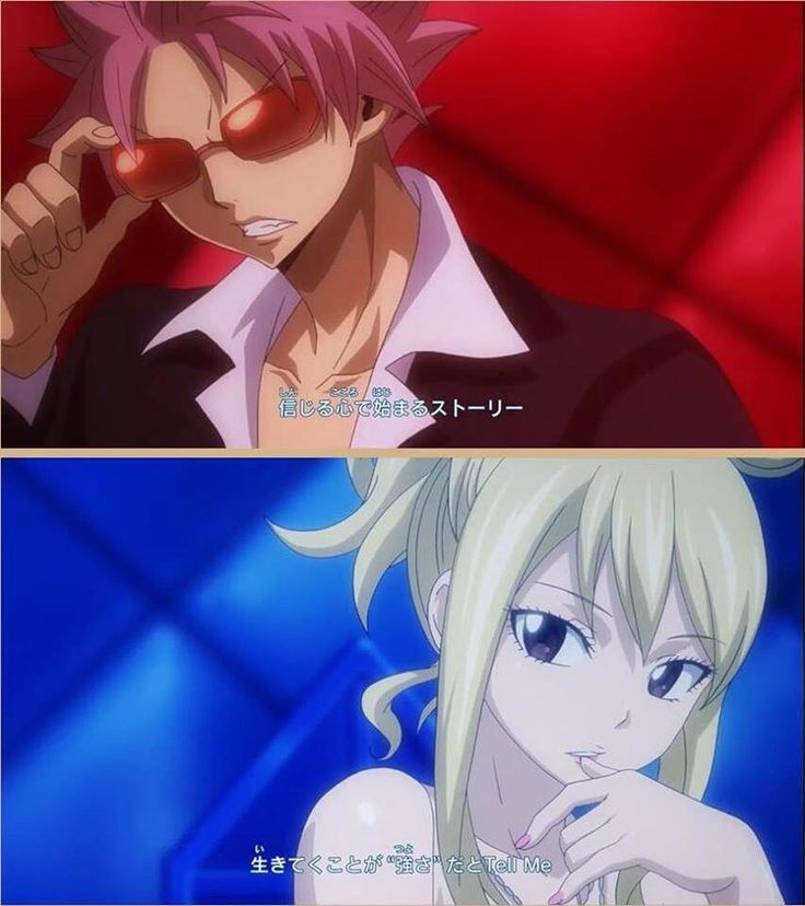 Natsu Dragoneel and Lucy Heartfillia from Fairy Tail This is a scene or clip in one of the endings of the Fairy Tail 2014 Anime  Theme : Mafia or Badass?