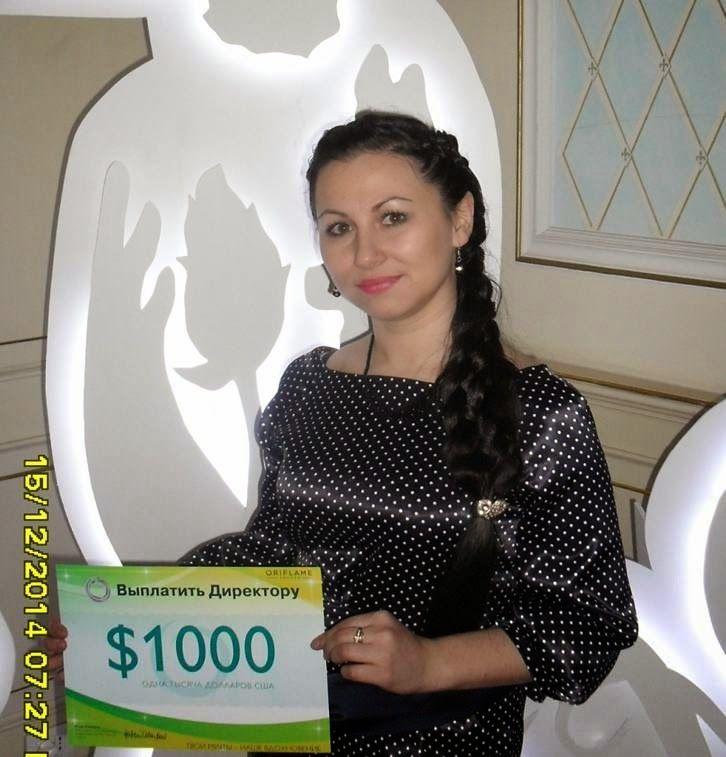 Истории успеха: Туганова Елена
