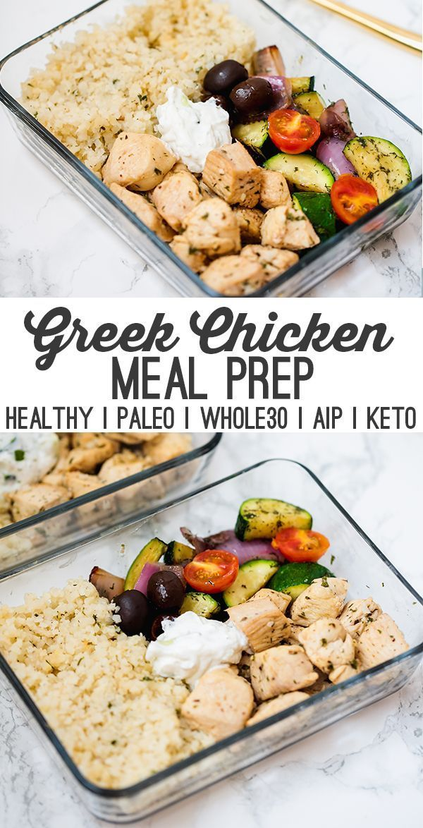One Pan Greek Chicken Meal Prep Paleo Whole30 Aip Recipe