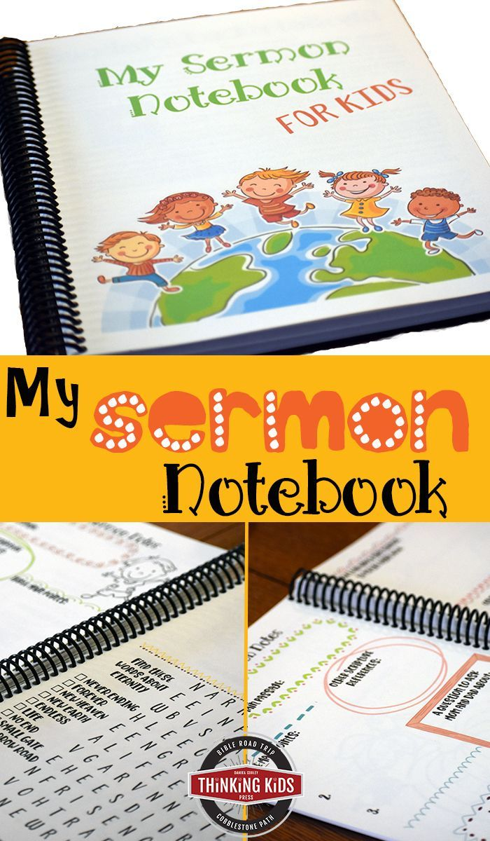 My Sermon Notebook for Kids ~ 52 weeks of sermon notes for kids! Directed notebooking, along with coloring, mazes, and word searches.