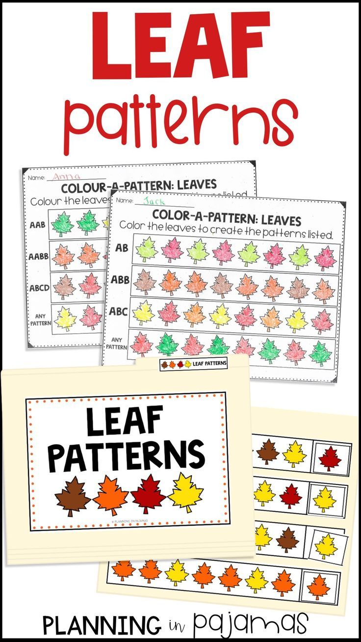 Leaf Pattern Activities To Include In A Fall Autumn Theme 2 Worksheets Asking Students To Create 6 Different Folder Games Pattern Worksheet File Folder Games [ 1308 x 736 Pixel ]