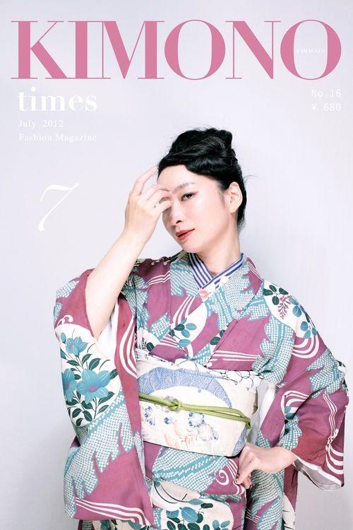 """""""Kimono Times"""", July, 2012 edition"""