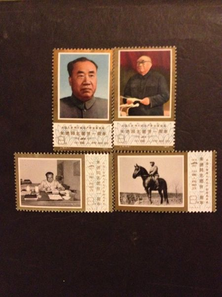 China Stamps J19 1st Anniversary of the Death of Comrade Zhu De  Receive free shipping cost to bid this stamp in Canada