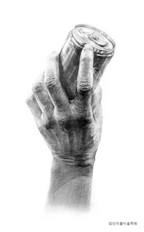 안녕하세요. 검단피플미술학원입니다. 검단피플미술학원 예고반 수업 - 손 소묘, 손 그리기 예고반 수업 오...