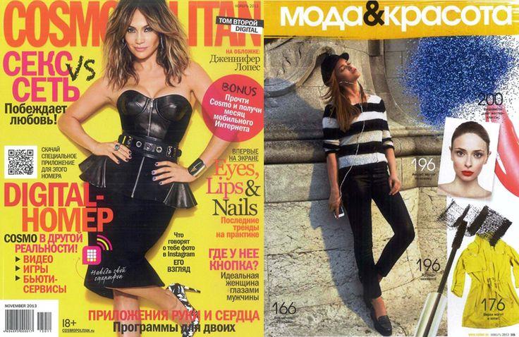 Cosmopolitan Russia: i mocassini da donna della collezione A/I 2013-14  #NandoMuzi,  must in fatto di comodità,  sono ideali per conferire eleganza ed austerità al look.