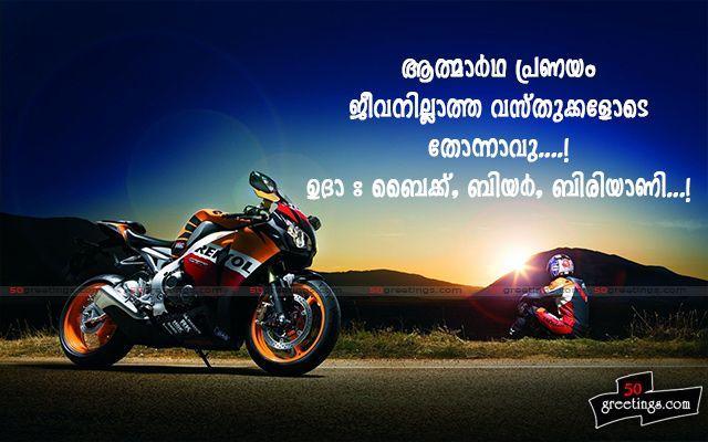 "Search Results for ""Malayalam Greetings Love"" – Calendar 2015 Pranayam Malayalam Scrap"