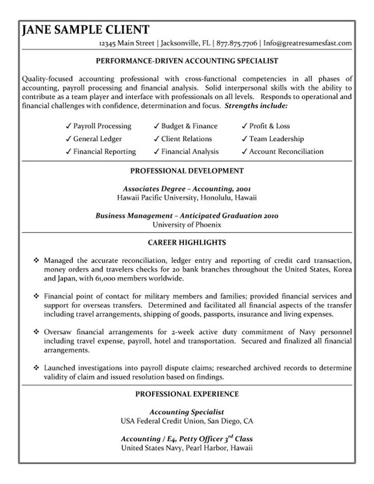 Accounting Specialist Resume Sample Office Pinterest