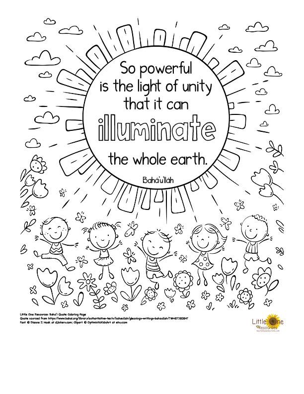 Unity Baha I Quote Coloring Page Quote Coloring Pages Unity Quotes Bahai Quotes