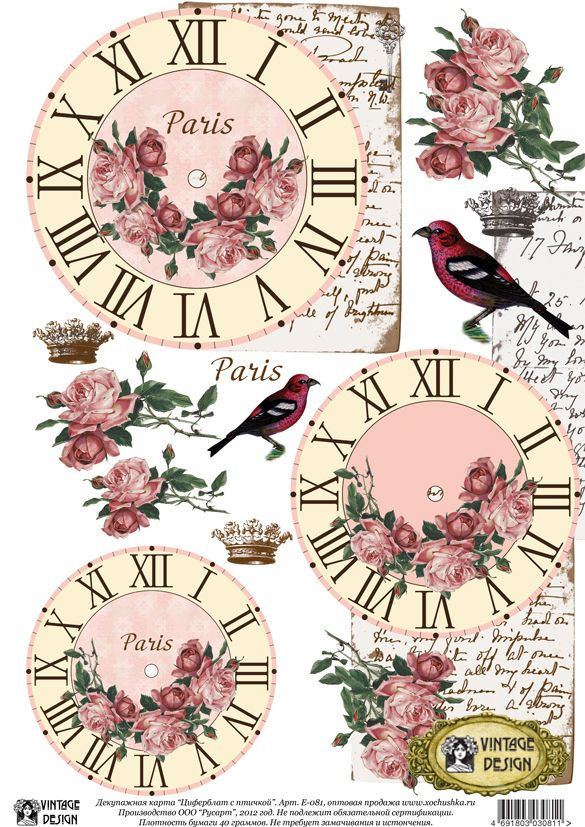 For a clock mechanism check this website, super cheap and many designs http://s.click.aliexpress.com/e/6MjUnU3jY