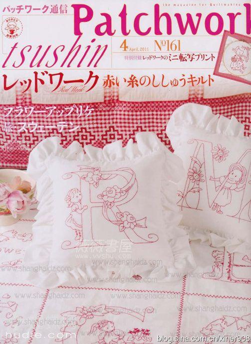 Patchwork tsushin_Japan magazine_red work