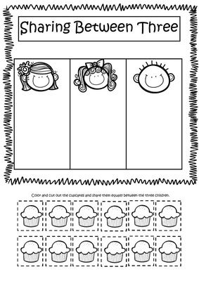 equal sharing worksheets my tk classroom math division math division worksheets. Black Bedroom Furniture Sets. Home Design Ideas