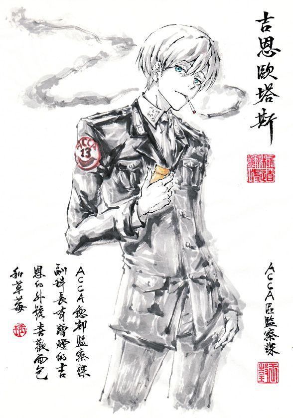 Jean Otus · ACCA: 13-ku Kansatsu-ka