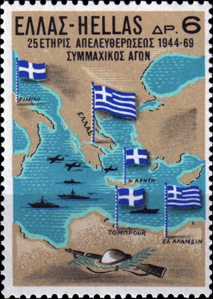 1969 Συμμετοχή της Ελλάδος