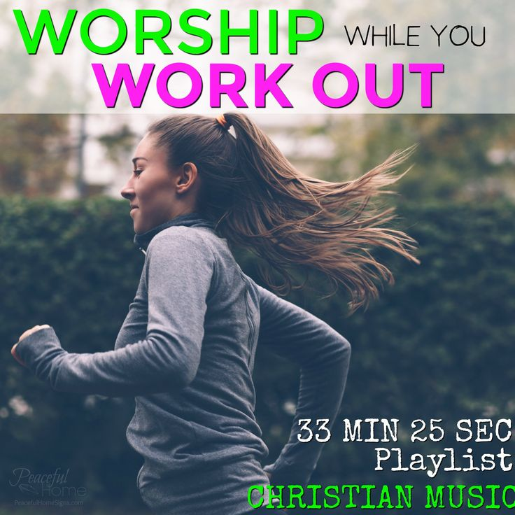 If you are anything like me, you always prefer to listen to music that glorifies God-- even when you need something up tempo to workout to. I compiled a youtube playlist of praise and worship songs (with a beat!) and thought you might like to have it, too!