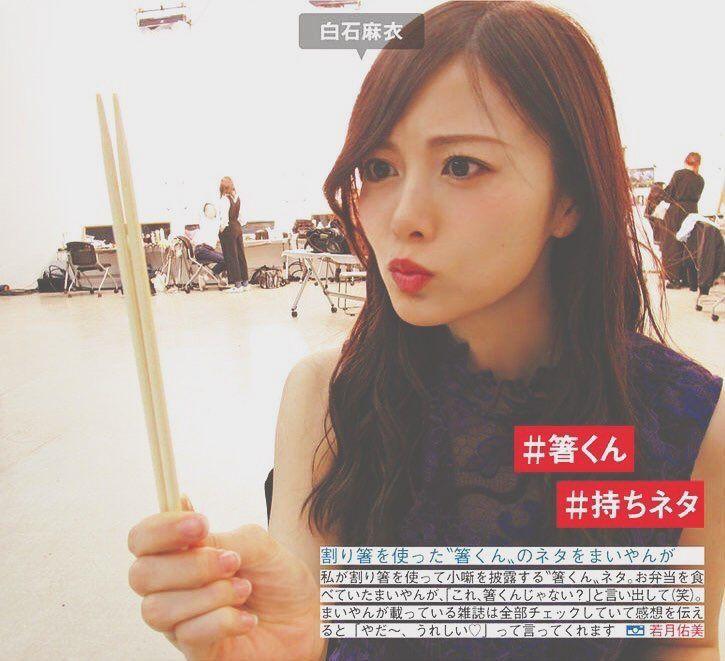 いいね!728件、コメント1件 ― 白石麻衣 ⊿ 西野七瀬さん(@_shiro_mai_0820)のInstagramアカウント: 「. . ほんま好きです。 愛が増す まいやんいればそれでいい . . . 唯一の癒し #白石麻衣 #まいやん #乃木坂46 #nogizaka46 #乃木撮 #美人 #美少女 #アイドル」