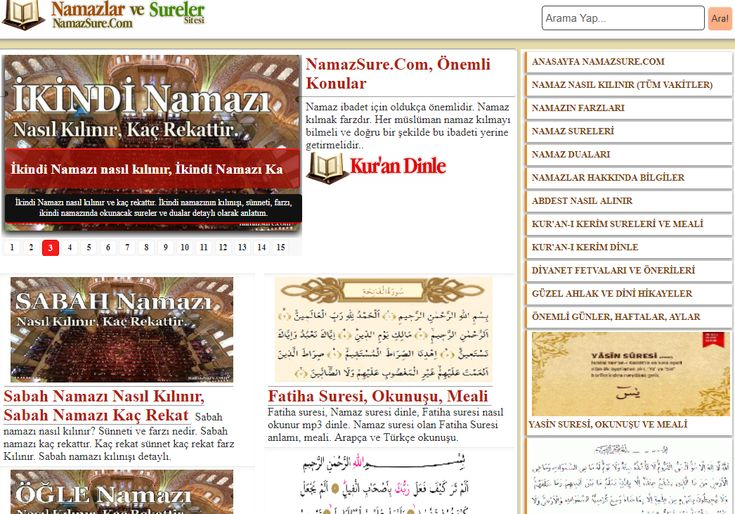 www.namazsure.com Namaz kılmak, Sure dinle, Sure Oku