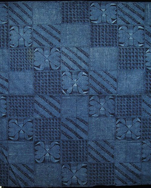 Indigo Cloth from Nigeria.Close_up