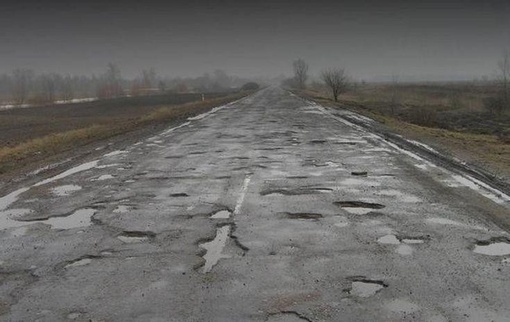 Бездорожье в Украине может стать «символом страны»?