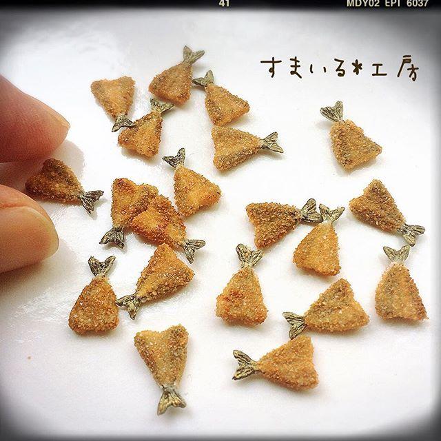 * アジフライᗦ↞◃ 揚がりました♪ * 今日も頑張ろう(๑•̀ㅂ•́)و✧ * #ミニチュア#ミニチュアフード #miniature #miniaturefood #アジフライ#fish