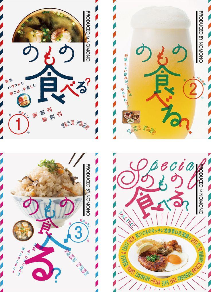http://dododesign.jp/index.html