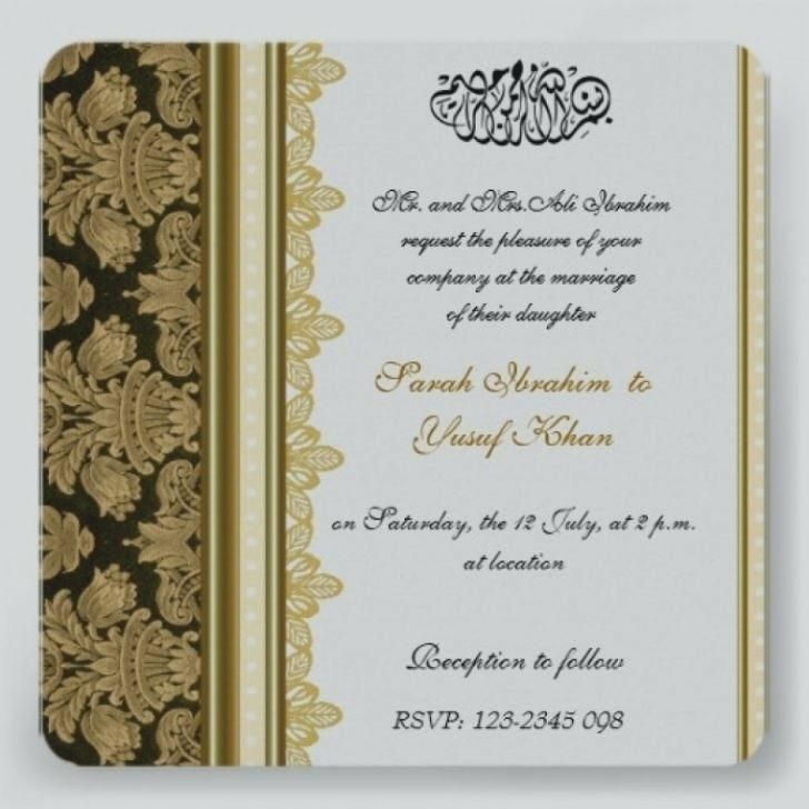 Pakistani Wedding Invitations Muslim Wedding Invitations Muslim Wedding Cards Pakistani Wedding Cards