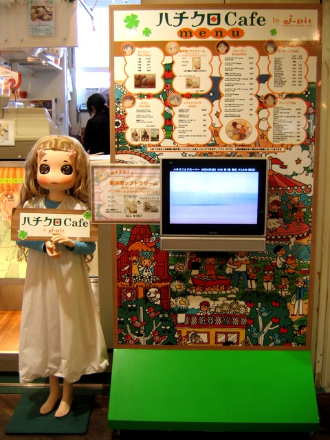 honey and clover cafe in Japan somewhere...if it's still even open.... >____