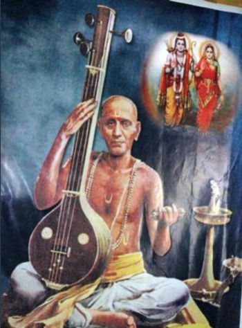 "Saint Tyagaraja's love of Lord Rama""Ma"" is the very life of the Shiva mantra,""Ra"" is the very life of Vishnu mantra. The Shiva mantra refers to the famous one called panchaakshari (five-lettered) mantra : Aum namasshivaaya. The Vishnu mantra refers to ashtaakshari (eight-lettered) mantra : Aum namo narayanaya."