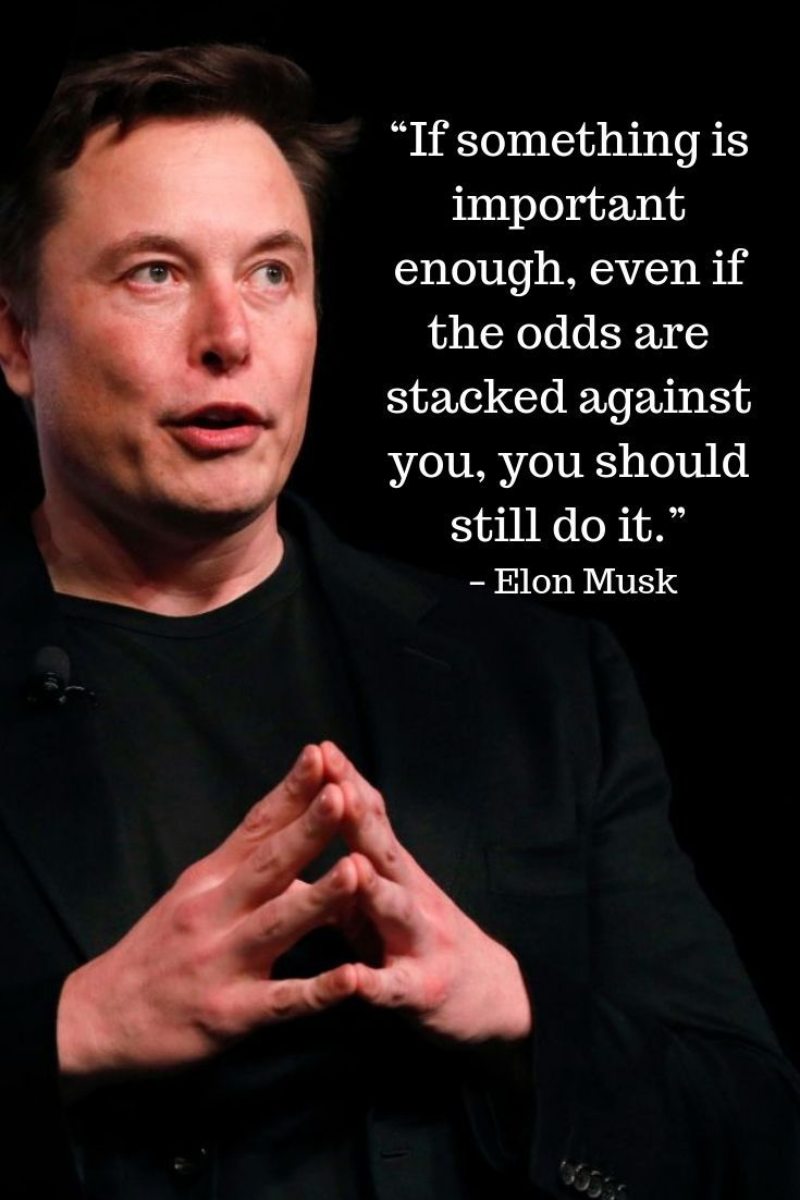 motivational quotes to reach your potential each day elon
