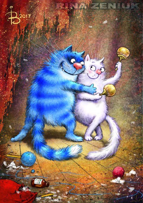Синие коты Рины Зенюк. Art. Rina Zeniuk ♡