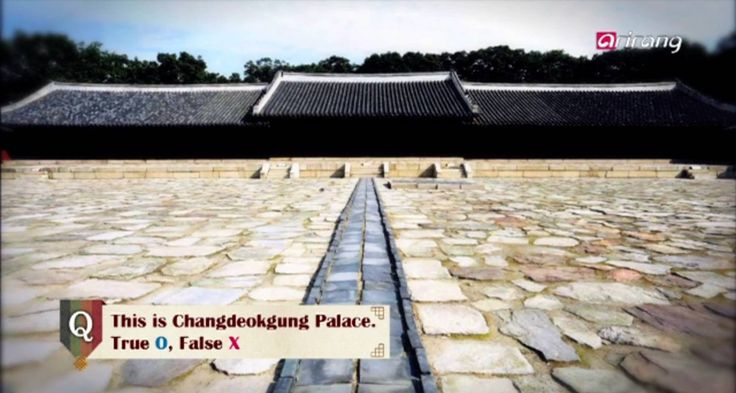 Seoul - This is Changdeokgung Palace. True or Fals?