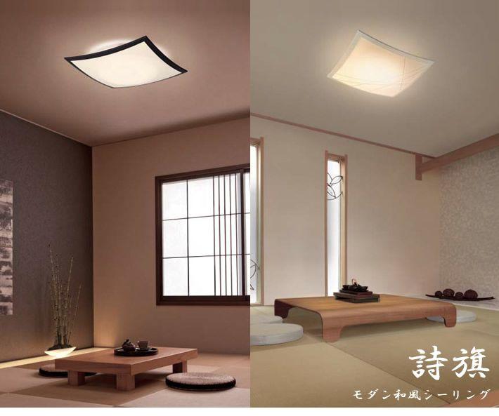 SHIKI 和風LEDシーリング 調光・調色 リモコン付 ~6畳 白枠   インテリア照明の通販 照明のライティングファクトリー