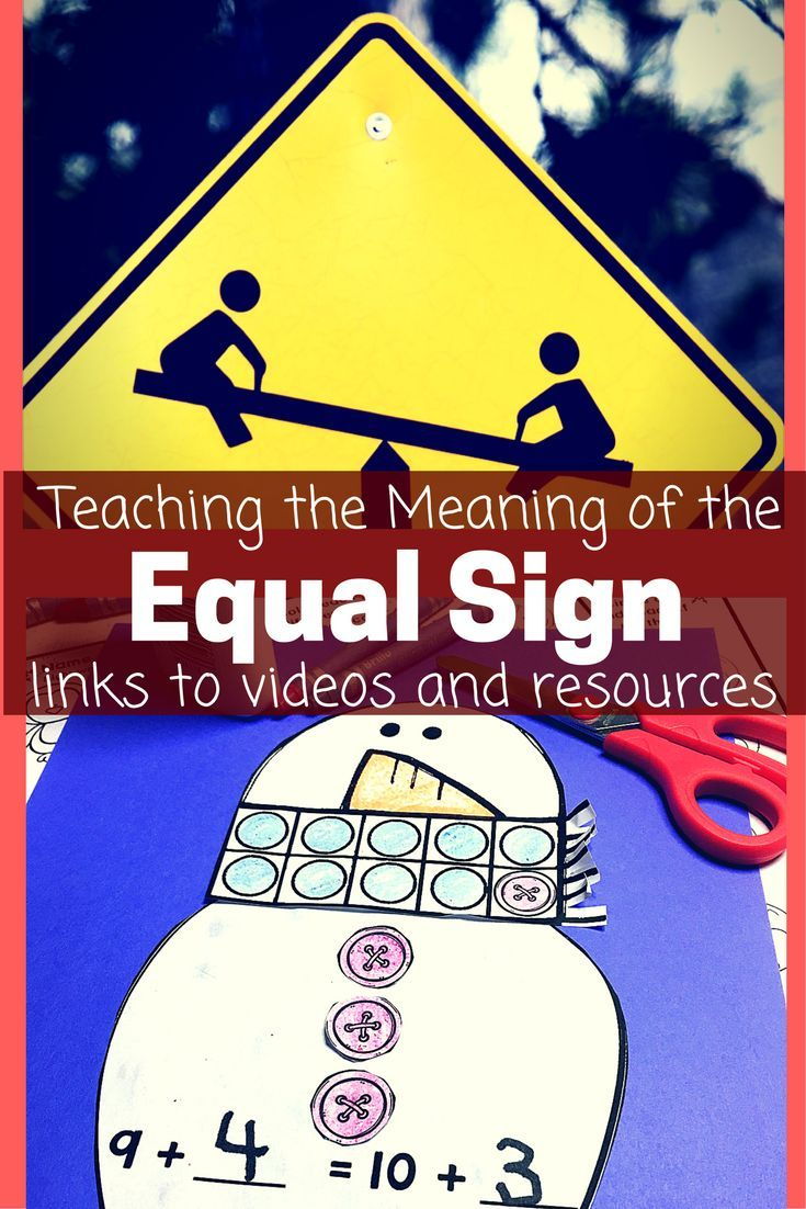 "Even my math wizards look at me funny when I say that it's true that any number is equal to itself. ""Yes, 5 = 5! I'm telling you the truth."" Here are some resources that I use in my classroom to help teach the concept of the equal sign."