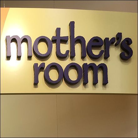 145 Best Amenities Restroom Images On Pinterest At