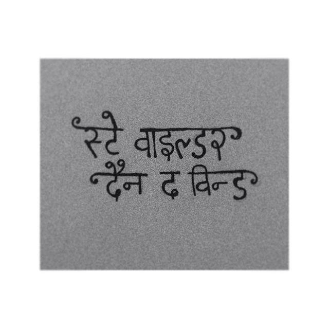 Okay . | Desi quotes, Hindi quotes, Badass captions
