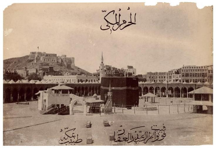 The Holy Ka'aba, Makkah, Arabia