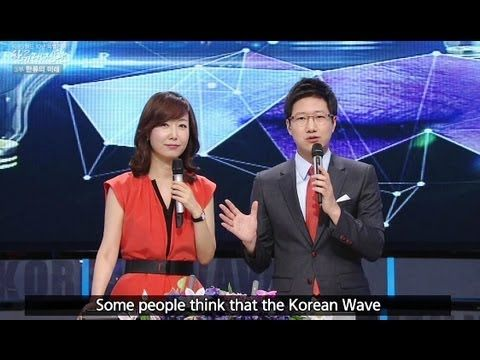 The Great Transformation of Korean Wave | 한류대전환 - Part 3: Future of the Korean Wave - YouTube