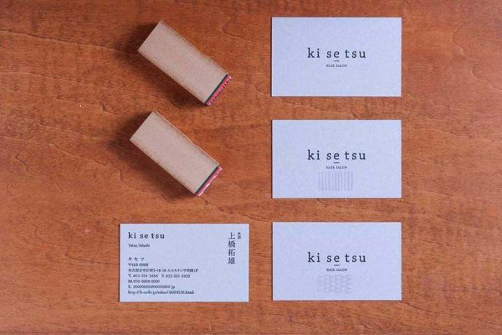 Ki se tsu hair salon & esthetic salon by iks design, Nagoya – Japan » Retail Design Blog